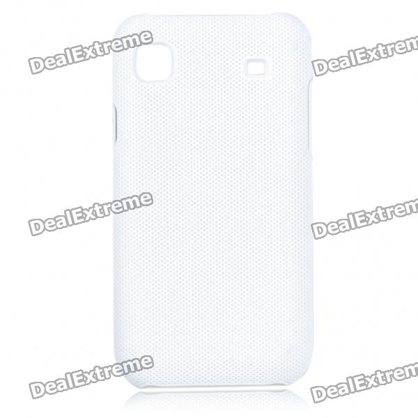 Protective ABS Mesh Case for Samsung i9000 Galaxy S - White