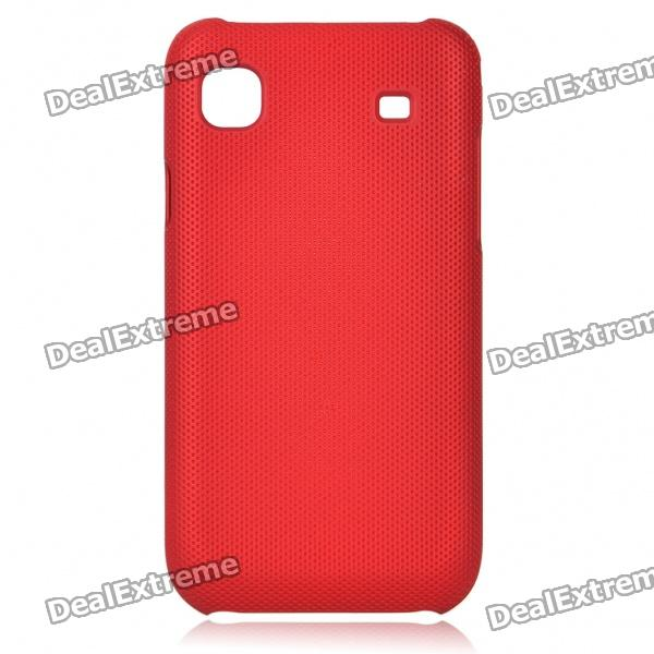 Protective ABS Mesh Case for Samsung i9000 Galaxy S - Deep Red
