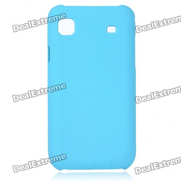 Protective ABS Mesh Case for Samsung i9000 Galaxy S - Sky Blue