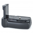 Vertical External Battery Grip w/ Remote Control for Nikon D3100/D5100