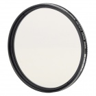 DMC Ultra-Thin Multi-Coated CPL Kamera-Filter (67mm)
