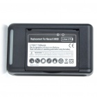 1500mAh Rechargeable Battery + Charging Station Cradle + EU Adapter Set for Samsung Nexus S i9020