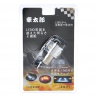 1156 4W 80-Lumen 8-SMD LED Yellow Light Turning/Backward Signal Lamp for Car (12V)