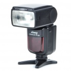 OLOONG SP-690N Flash Speedlite Speedlight for Nikon DSLR (4xAA)