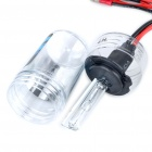 H7 35W 3200-Lumen 6000K Xenon HID White Headlamps for Car (Pair/12V)