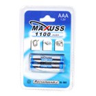 Maxuss 1.2V 1100mAh Ni-MH AAA Rechargeable Batteries (2-Pack)