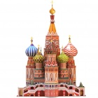 Buy CUBICFUN Intellectual Development DIY 3D Paper Puzzle Set - Vasile Assumption Cathedral