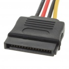 MOLEX to SATA Splitter Power Cable - Multicolored
