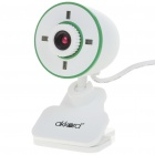 USB 2.0 1/4 CMOS 300K Pixel PC Webcam w/ Microphone & White 4-LED Lights - White (110CM-Cable)