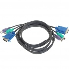 KVM Keyboard/Video/Mouse VGA Male to 2 x PS/2 Male Connect Cable (1.5M-Length)