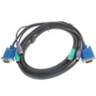 KVM Keyboard/Video/Mouse VGA Male to 2 x PS/2 Male Connect Cable (3M-Length)