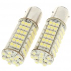 BAZ 15D 102x3528 5W SMD LED 410-Lumen 6500K Brake/Backup White Light Bulbs (Pair/DC 12V)