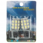 T20 5.4W 270LM 27-SMD LED White Light Car Brake/Turning/Backward Signal Light Bulbs (Pair)