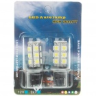 T20 3.6W 180LM 18-SMD LED Blanc Light Car Brake / Turning / Backward Signal ampoules (paire)