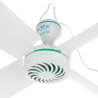 Indoor Mini 4-Blade Cooling Ceiling Fan - White (220V)