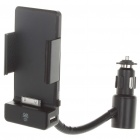 FM Transmitter Charger with Car Charger/Holder Mount for iPod