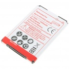 3.7V 1800mAh Rechargeable Battery for HTC EVO Shift 4G