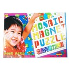 Magnetic Mosaic Creative Puzzle for Children (Large)