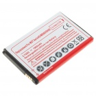 Replacement 3.7V 1900mAh Rechargeable Battery Pack for Moto 4G MB860/BH6X