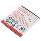 BA750 Replacement 3.7V 1600mAh Rechargeable Battery Pack for Sony Ericsson X12/LT15i