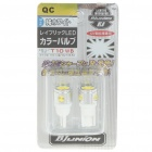 YRX T10 2W 200-Lumen 6000K 4-LED White Light Bulbs (Pair/12V)
