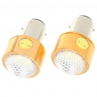 S25 3W 6000K 200-Lumen 4-LED Ultra White Light Bulbs (Pair/DC 12V)