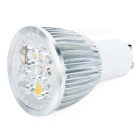 GU10 5W 3500K 450-Lumen 5-LED Warm White Light Bulb (85~265V)