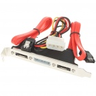 2-Port eSATA with IDE Power Port External Host Bracket for PC