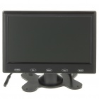 "Portable 7"" Wide Screen LCD TV Monitor with AV Input (PAL/NTSC/480x234px)"