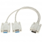 Premium VGA M-to-F VGA to Dual VGA Video Y Splitter Monitor Cable (32CM-Length)