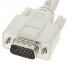 Premium M-to-F VGA to Dual VGA Splitter Monitor Cable - White (32cm)