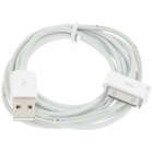 USB Data / Charging Cable for iPad/iPhone 3G/3GS/4 - White (180CM-Length)