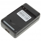 USB/AC Battery Charger Charging Cradle for Sony Ericsson MT15i MT16i BA700 (AC 100~240V)