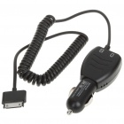 Car Cigarette Lighter Powered Cell Phone Charger w/ USB Port for iPhone / HTC + More - Black