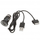 Car Cigar Lighter Powered USB Adapter/Charger + USB Data/Charging Cable for iPhone 3G/4