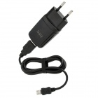 AC Power Adapter/Charger + USB Data & Charging Cable for HTC Incredible S/Desire S/Desire Z/HD 7