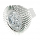 GU5.3 3W 3-LED Aluminum Bulb Accessories Shell - Silver