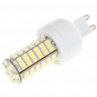 G9 6W 6500K 410-Lumen 102x3528 SMD LED White Light Bulb (AC 85~265V)