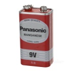Genuine Panasonic 9V 500mAh Battery