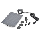 9V / 1.8W Solar Powered Brushless Water Pump - Black