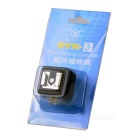 Seagull Infrared Flash Remote Trigger for Digital Camera SYK-3
