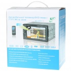 "6.2"" LCD Touch Screen DVD Media Player with Bluetooth/FM Radio/USB/SD"