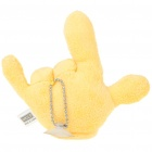 Cartoon Figure Toy with Suction Cup & Metal Chain - Yellow