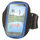 Sports Gym Arm Band Case for Samsung i9100 Galaxy S2 - Black + Blue