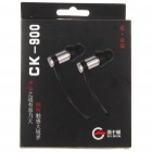 Stylish In-Ear Earphone with Earbuds - Black (3.5mm Jack/135cm-Cable)