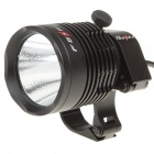 FEREI B9 Water Resistant 4-Mode 900-Lumen Memory LED White Bike Light w/ CREE MC-E / Battery Pack