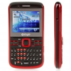 "2.0"" LCD Dual Camera Quad SIM Quad Network Standby Quadband GSM TV Cell Phone - Black + Red"