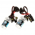 ECAR H7 35W 2950-Lumen 6000K Xenon HID White Headlamps for Car (Pair/9~16V)