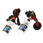 ECAR H1 35W 2950-Lumen 6000K Xenon HID White Headlamps for Car (Pair/9~16V)