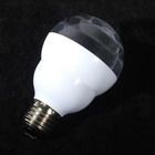 E27 3W Multi-Color 3-LED Energy Saving Light Bulb (AC 110V)